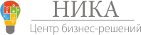 "Центр бизнес-решений ""НИКА"" Логотип"